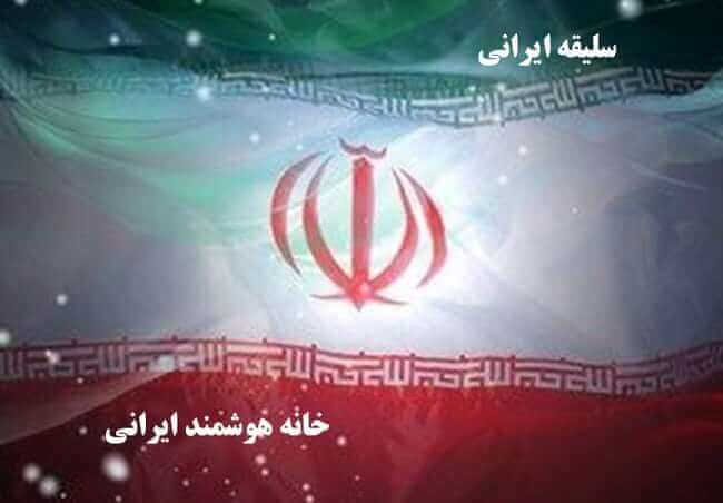 تجهیزات خانه هوشمند ایرانی