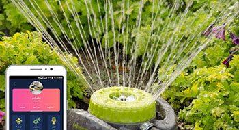 همه چیز درباره سیستم آبیاری هوشمند